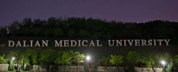Dalian Medical University Introduction   DLM Introduction