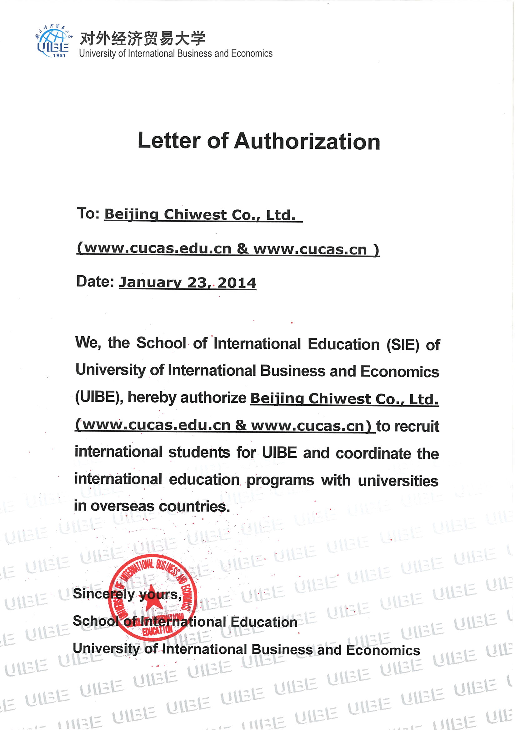 university of international business and economics authorization letter study in china cucas