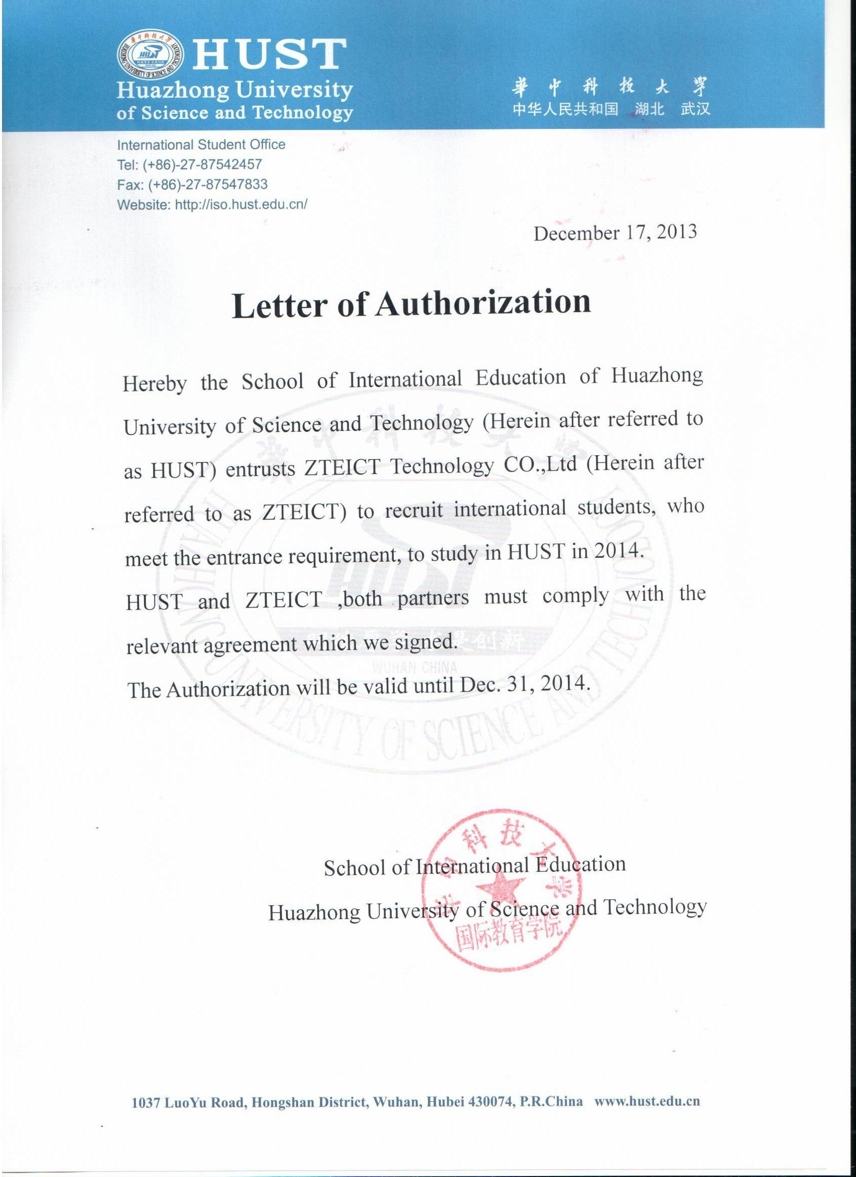 authorization letter for visa