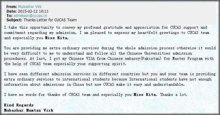 Thanks letter from a pakistan student mubashar mumtaz virk 1423886358718886g expocarfo Images