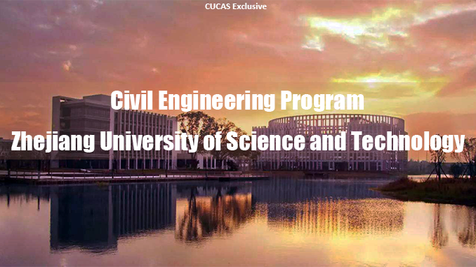 CUCAS: Study in China | Apply China's Universities Online