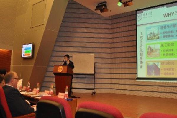 Tsinghua University Tsinghua-MIT Global MBA Program | Apply